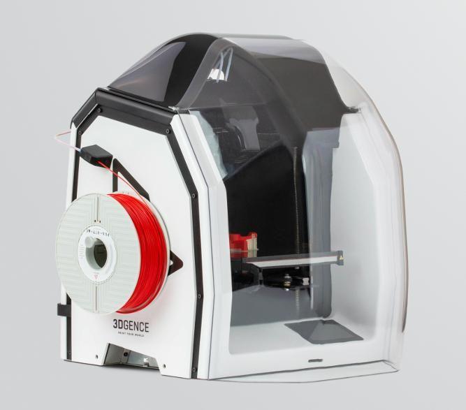 3DGene Double Bauraum Abdeckung